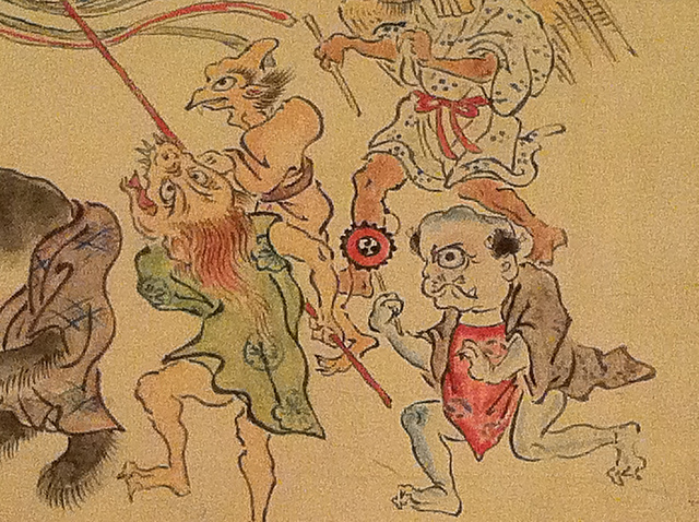 detail from a Japanese demon scroll